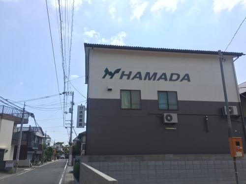 徳島県徳島市を拠点に活動しています