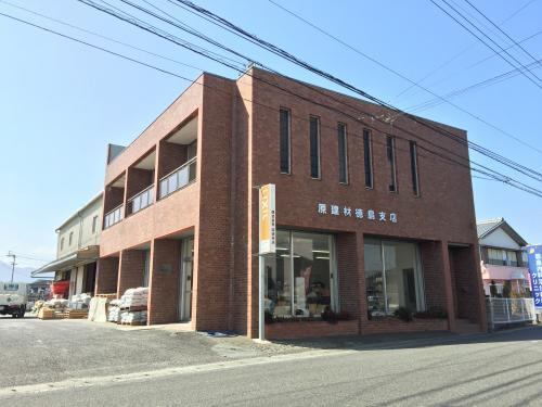 徳島支店(西須賀)です。こちらでの勤務でもOKです。