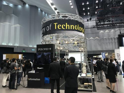 2018徳島ビジネスチャレンジメッセ出展