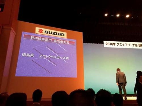 2019年度はスズキ新車販売において四国ブロック賞を受賞しゴールド店(徳島県下2店の内の1店)として今後も右肩あがりの業績は保証された様な会社です。