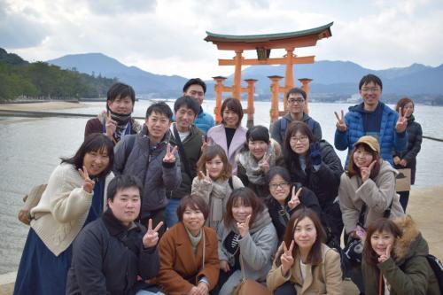 今年の署員旅行です。みんなで広島にいてきました♪♪