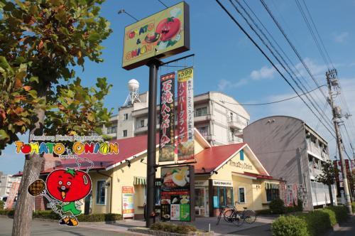 トマト&オニオン 店舗外観