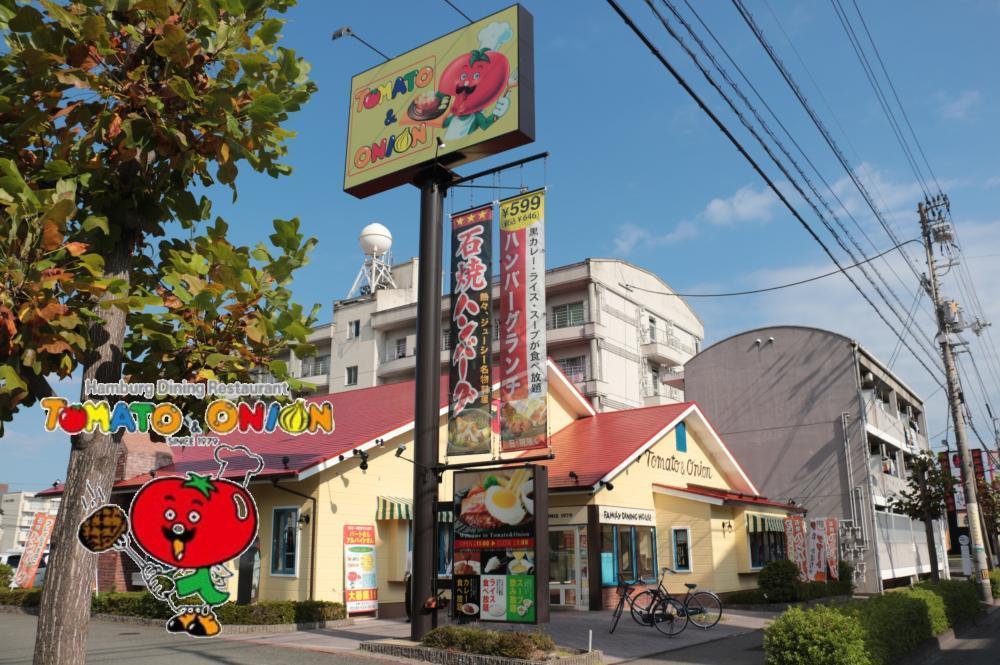 トマト&オニオン沖浜店 ホール接客サービス (パート)