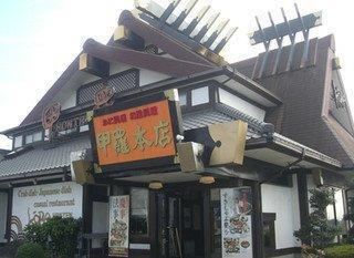 かに料理「徳島甲羅本店」を川内町に 「高松甲羅本店」と2店舗運営