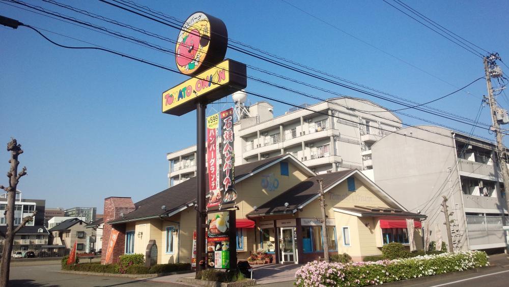 店長・店長候補 正社員募集(トマト&オニオン沖浜店)