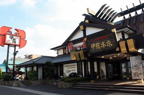 「甲羅本店」を徳島市と高松市で2店舗