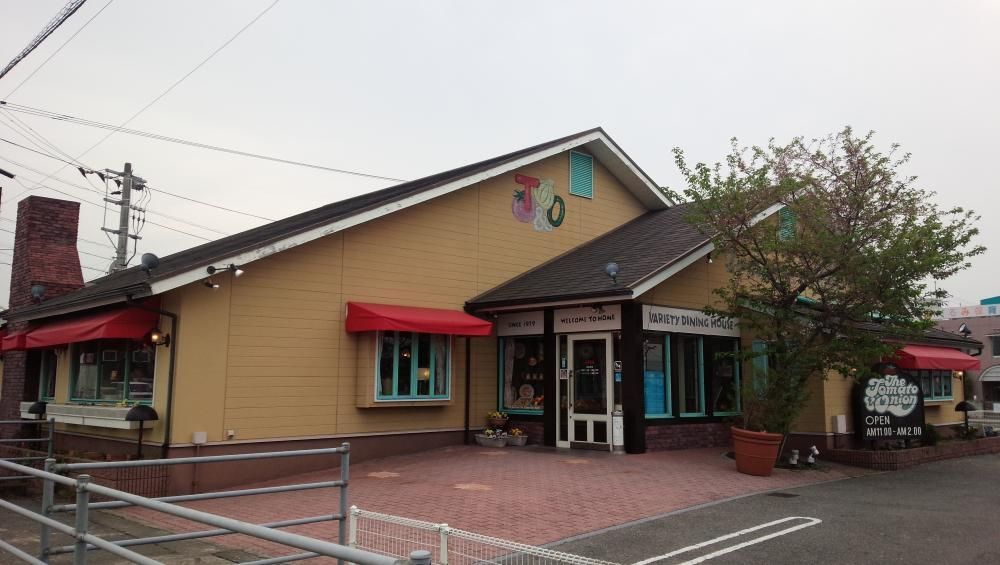 ホール接客サービス 正社員募集(トマト&オニオン川内店)
