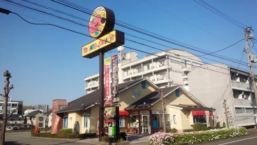 ホール接客サービス 正社員募集(トマト&オニオン沖浜店)