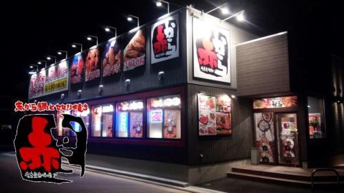 「赤から」は徳島県内4店舗(沖浜、藍住、脇町、松茂)県外4店舗(高松、倉敷、岡山、滋賀湖南)
