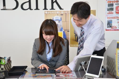 ソフトバンク石井店ショップスタッフ募集
