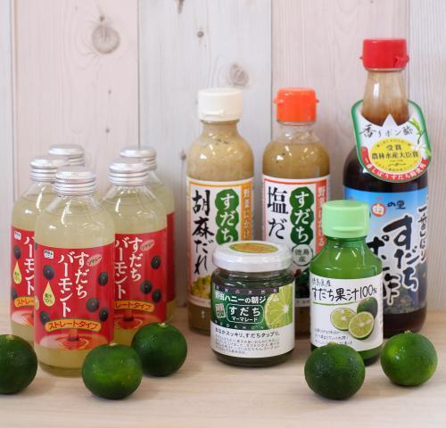 徳島特産すだちを使った人気商品です。